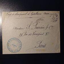 MAROC LETTRE FRANCHISE 1er REGIMENT DE SPAHIS / CORPS DE DÉBARQUEMENT CASABLANCA