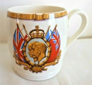 Copeland Spode, King George V & Queen Mary Silver Jubilee Mug, c.1935