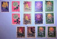 PR China Stamps 1960 S44 CHRYSANTHEMUMS 16 CTO VF OG NH and 10 used Sc# 542-559