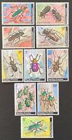Rwanda. Beetles Stamp Set. SG867/76. 1978. MNH. (Y04)