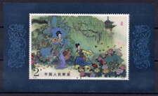 CHINA Sc#1951-4 1984 T99 M Peony Pavilion stamps