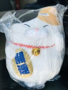 Brand New Luck Lucky Fortune Cat White Fluffy Chubby Japan Bell Smily Kitty 38cm