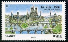 STAMP / TIMBRE FRANCE  N° 4848 ** VUE DE LA SEINE