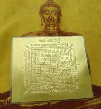 Sheet Yant gold Billionaire Thai Amulet Talisman For Add Fortune wealthy Rich