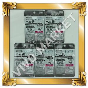 Japan DAISO Supplement Heme Iron 2000 mg 20 days tablet X 5 pacs