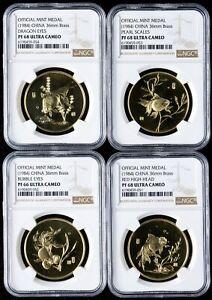 Shanghai Mint 1984 China brass medal goldfish NGC PF68&66 Set China coin,RARE!