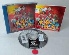 Piedra de poder (Power Stone)  Dreamcast (Dreamcast) Sega ? utilizado en OVP