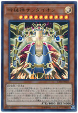 CP18-JP025 - Yugioh - Japanese - Sandaion, the Timelord - Ultra