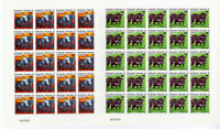 Congo Stamps # 377-8 NH Stamps in Set of Imperforate Sheets
