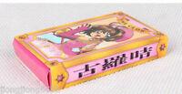 Cardcaptor Sakura 55 cards with boxes Captor Sakura Clow Cards Cosplay F&P