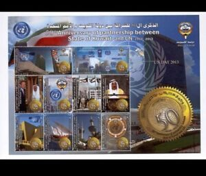 Kuwait 2013 - 50th anniversary of partnership between Kuwait and UN , MNH