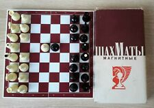 USSR Soviet Russian Magnetic CHESS in Box
