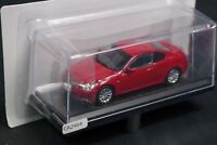 Nissan Skyline Coupe 2007 1/43 Scale Box Mini Car Display Diecast vol 50