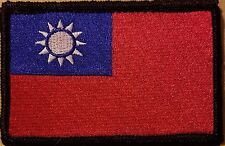 TAIWAN Flag Military Tactical Patch W/ VELCRO® Brand Fastener Black Border