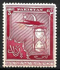 PAKISTAN  n° 56 neuf ★★ Luxe/ MNH 1951