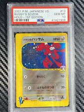 GEM MINT PSA 10 FIRST EDITION BUGSY'S SCIZOR JAPANESE VS SET COLLECTION 13/141