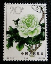 nystamps PR China Stamp # 780 Used $20