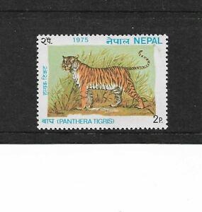 1975 Nepal - Wildlife Conservation - Tiger - Unmounted Mint.