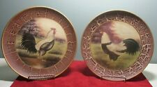 """Nice SET of 2 Decorative ROOSTER PLATES ~ 10 1/4"""""""