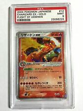 Pokemon PSA 9 MINT 2004 CHARIZARD EX Japanese Fire Red Leaf Green RARE