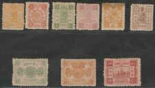 *1894 Dowager 1st print comp set of 9 mint Chan 22-30.