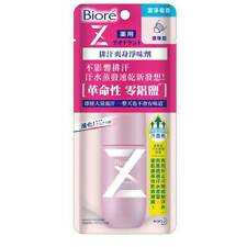 Biore KAO Japan-Deodorant Z Roll on (Refreshing Soap Fragrance) 40ml