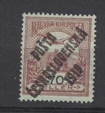Czechoslovakia 1919, MNH, forgery, #EYV#
