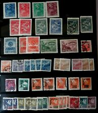 PRC CHINA SCOTT #1 TO #56 **  MINT AND USED (49 STAMPS) PAGE #1 COLLECTION