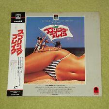 SPRING BREAK [1983/David Knell] - RARE 1985 JAPAN LASERDISC + OBI (LDT-10181)