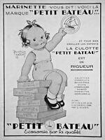 PUBLICITÉ DE PRESSE 1932 PETIT BATEAU CULOTTE ET SOUS-VÊTEMENTS - MARINETTE
