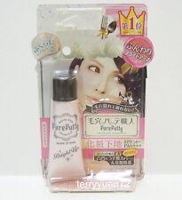 SANA Pore Putty Bright Up Makeup Base 25g SPF50+ PA++++