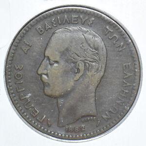 Greece 1882 10 Lepta 291468 combine