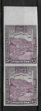 PAKISTAN 1963-79 Rs 25 IMPERF VERTICAL PAIR WITH CRESCENT WATERMARK HIGH C.V++
