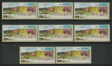 Israel, Flowers, Values Type 1, No.008 ATM MNH Stamps