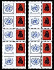 United Nations UN  2010 S36 Lunar Personalized Stamp Strip of 5 Blue & White Gum