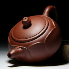 Yixing Chinese Teapot Oriental Purple Clay Teapot Ceramic Vintage Handmade 250cc