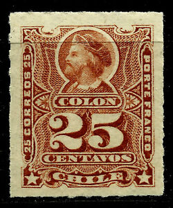 CHILE, 25 CENTS, ROULETED, YEAR 1892, MINT LIGHT HINGED COLUMBUS (2)