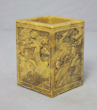 Well  Carved  Chinese  Yellow  Shou-Shan  Stone  Pen  Holder