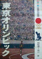 TOKYO OLIMPIAD OLYMPIAD 1964 Japanese B2 movie poster KON ISHIKAWA OLYMPICS