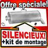 Silencieux Arriere PEUGEOT 106 1.3 1.0 1.1 1.4 1.6 / 1.4 1.5 D 1991-2004 CCC