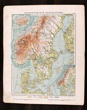 1910s Imperial Russian Antique Map FINLAND SWEDEN NORWAY DENMARK
