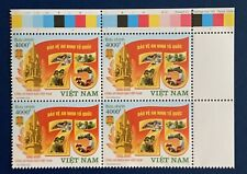 Vietnam 2020 Public Security Forces 75th Anniversary Stamp Mnh Vn 1125 Block 4