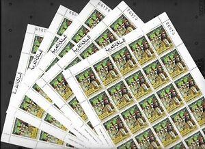 TIMBRE MAROC - N° 969** Surchargé- 5 PLANCHES, - FOLKLORE - TTB - MNH Cote 150 €