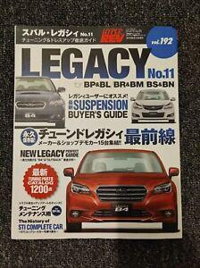Subaru Legacy/Liberty Hyper Rev No 11 Volume 192 JDM