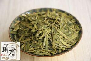 Chinese green tea Long Jing tea 250g