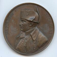 France Napeoleon Medal (#1061) Great Portrait Height Relief. E. Rogat 1840. 51MM