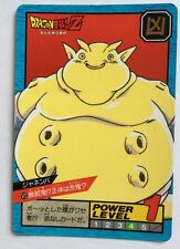 Dragon ball Z Super battle Power Level 572