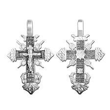 Vergoldete SILBER KREUZ 925 Sterling Anhänger russisch 4547 крест серебрянный