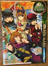 Alice in the Country of Clover: March Hare, VF/NM, Seven Seas, 1st printing 2014