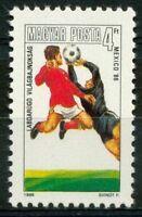 Ungheria 1986 SG 3693 Nuovo ** 100%